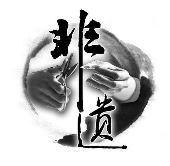 传承方式_文化 旅游 融合发展 发展_汉服文化的传承与发展的方式